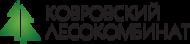 Ковровский лесокомбинат